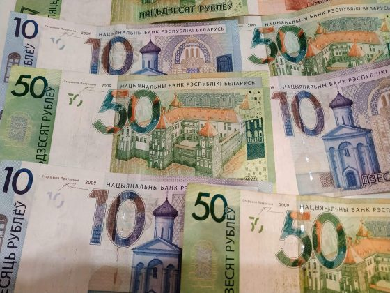 Деньги в долг В контакте от компании «Займ Мобайл»